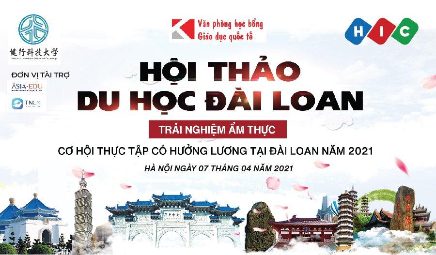 HIC: Chuẩn bị Hội thảo Du học Đài Loan