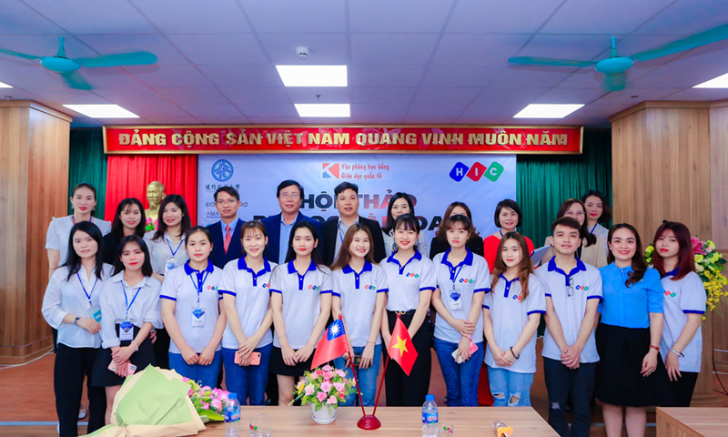 Trường Cao đẳng Quốc tế Hà Nội – Chất lượng tạo nên thương hiệu