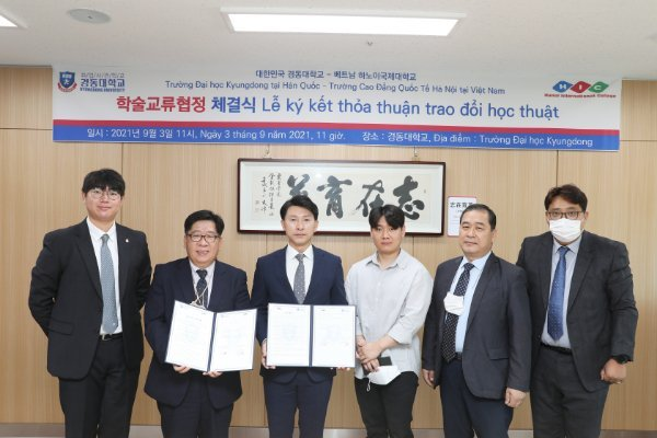 Thông báo Tuyển sinh chương trình Du học chuyển tiếp 2+ 2 Đại học Kyungdong Hàn Quốc