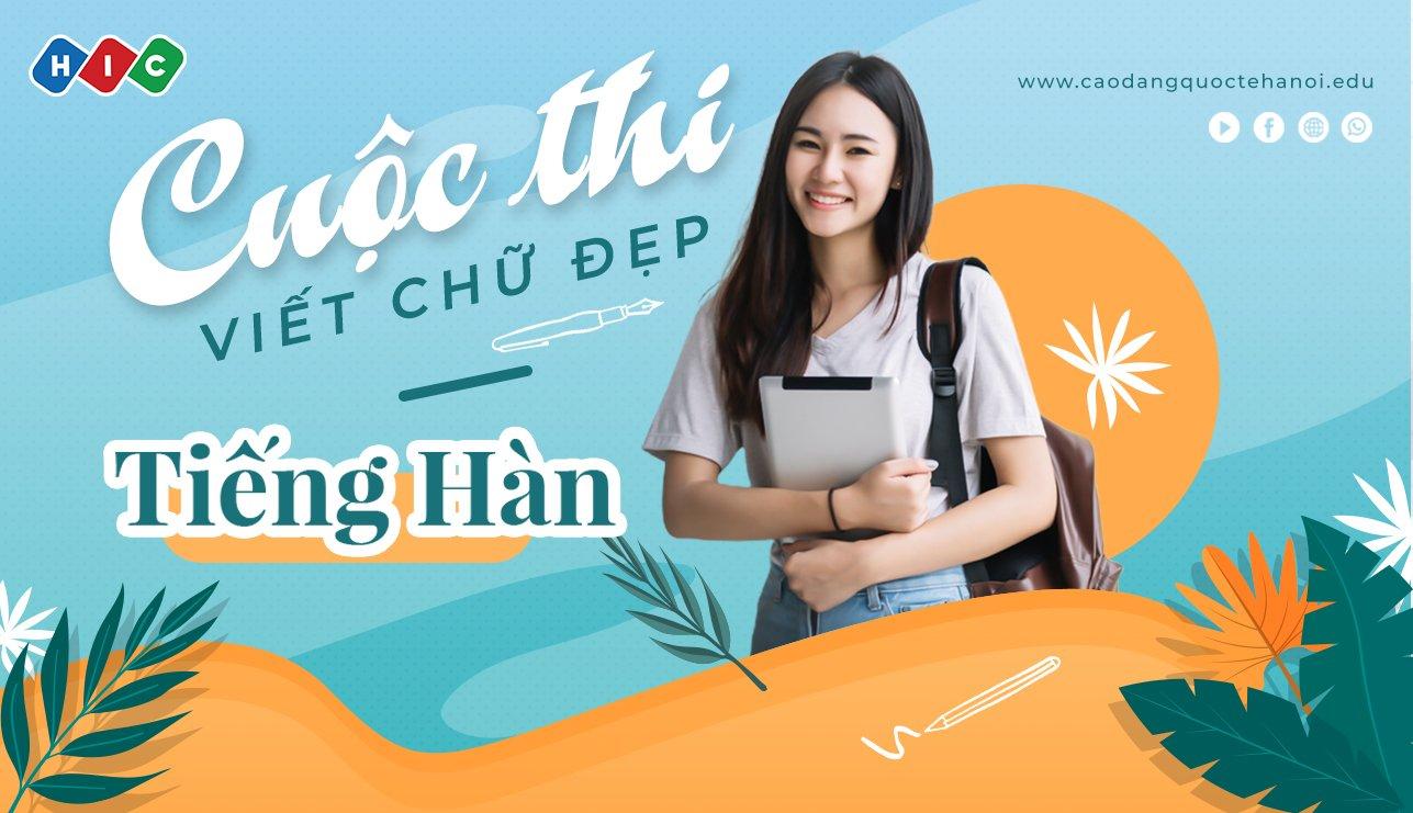 """Khoa Ngôn ngữ Hàn Quốc – Trường Cao đẳng Quốc tế Hà Nội: Phát động """"Cuộc thi viết chữ đẹp tiếng Hàn"""""""