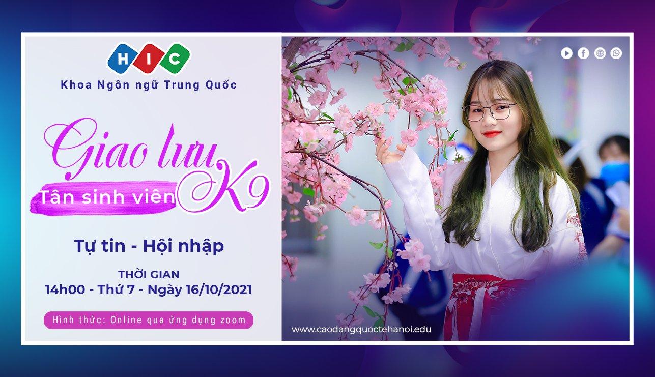 """Khoa Ngôn ngữ Trung Quốc HIC: Tổ chức chương trình """"Giao lưu tân sinh viên K9 – Tự tin – Hội nhập"""""""